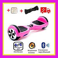 Гироскутер Гироборд 6,5 дюймов Smart Balance Розовый. Гироборд Автобаланс. Подсветка. Колонка с bluetooth.