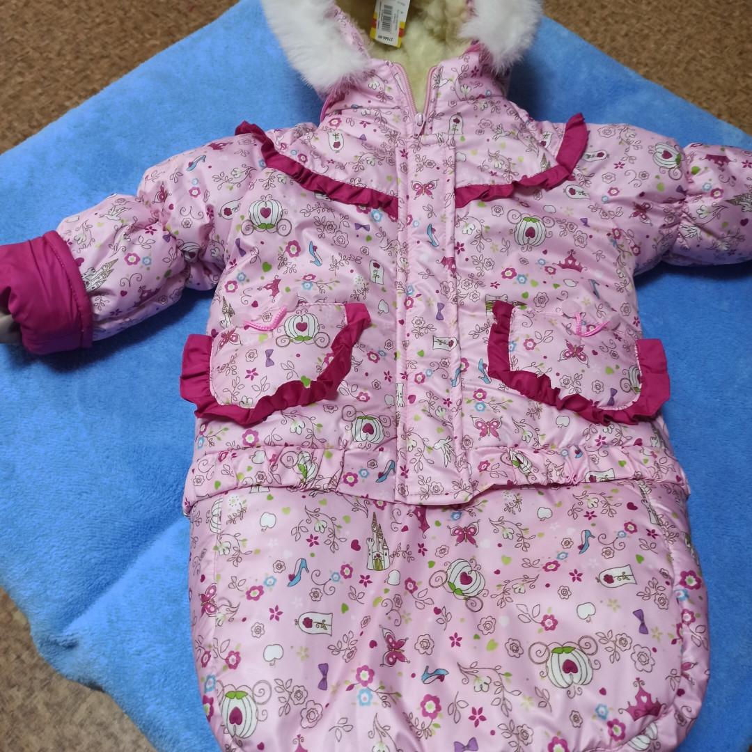 Тройка для новорожденных зимняя розовая для девочки.