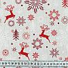 Скатерть Red Deers     100x160, фото 4