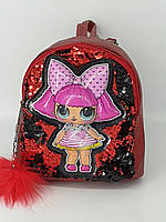 """Рюкзак рожевий """"Лялька Лол Bright Pink"""", фото 1"""