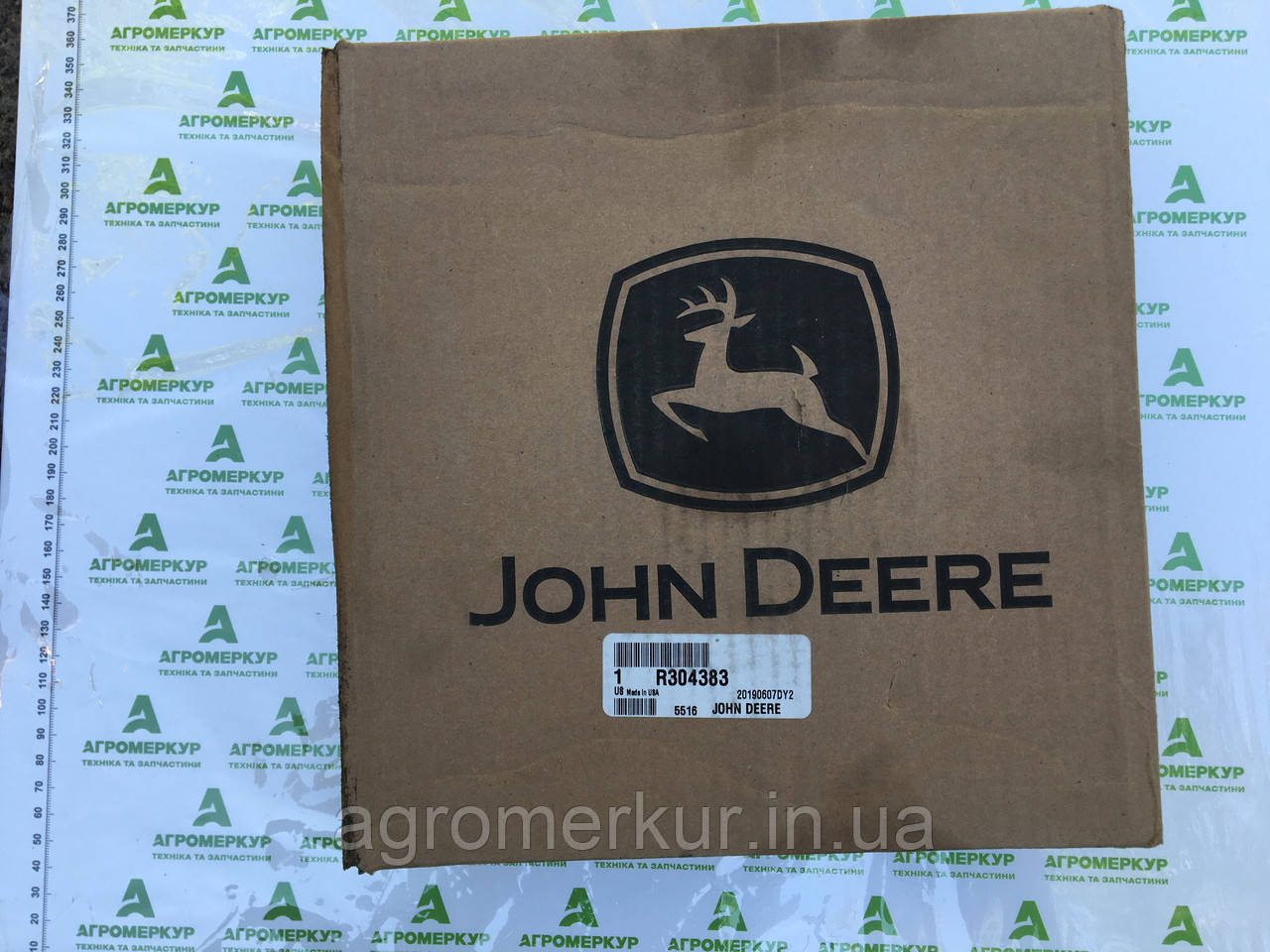 Корпус муфти R304383 John Deere