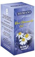 Масло голубой ромашки Hemani 30 мл (срок 08.15)