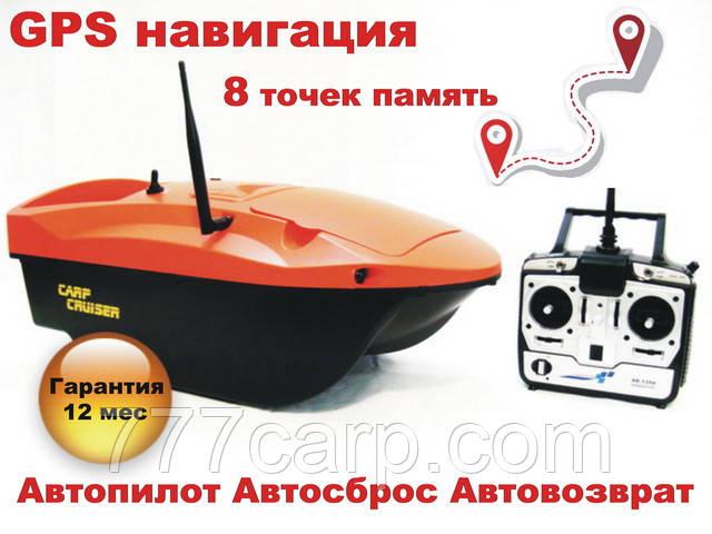 CarpCruiser Boat SO-GPS Автопилот, Автосброс, Автовозврат GPS навигация 8 точек память 8х8 карповый кораблик