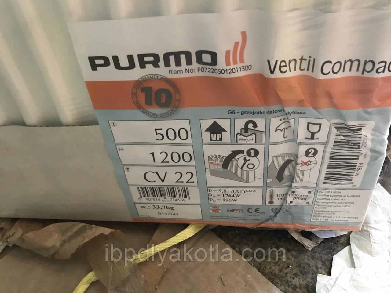 Радиатор стальной PURMO Ventil Compact CV22 500x1200