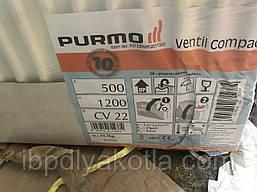Радіатор сталевий PURMO Ventil Compact CV22 500x1200
