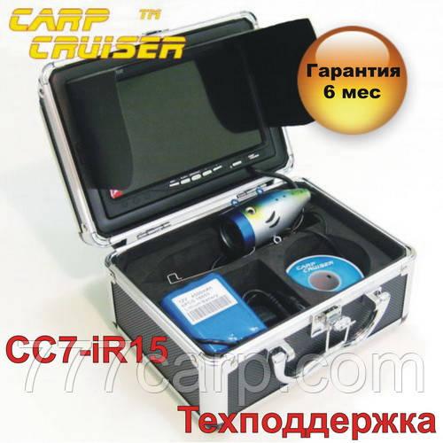 """Подводная видеокамера для рыбалки CARP CRUISER CC7-iR15 подсветка 12 ик диодов 7"""" монитор в кейсе"""