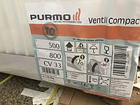 Радиатор стальной Purmo Ventil Compact CV33 500x800