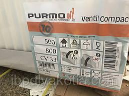 Радіатор сталевий Purmo Ventil Compact CV33 500x800