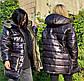 """Тёплая мужская куртка-пальто синтепон  059 """"Капюшон Карманы Контраст"""" в расцветках, фото 6"""