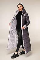 Молодіжний довгий пуховик з лакової плащової тканини з контрастною підкладкою з 44 по 58 розмір, фото 5