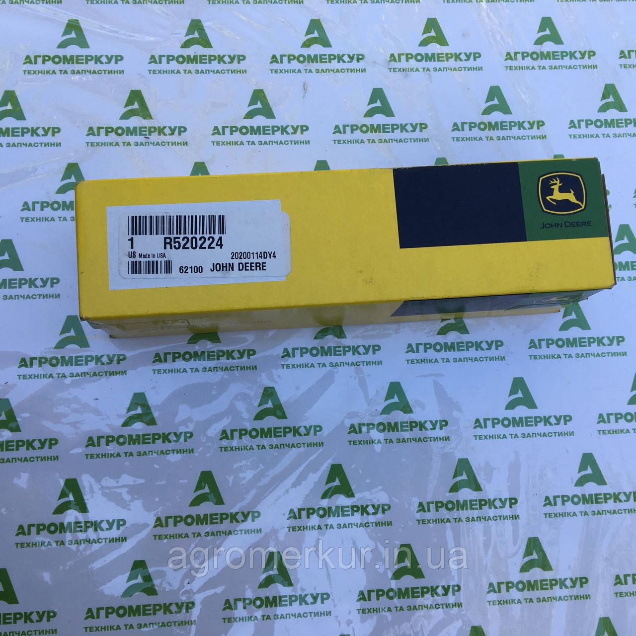 Клапан випускний R520224 John Deere