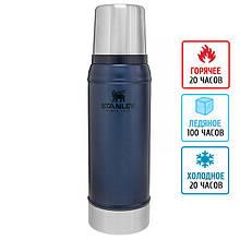 Термос металлический питьевой Stanley Legendary Classic (0.75л), синий