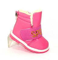 Зимові черевики для дівчаток, фото 1