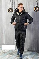 Костюм чоловічий тепла куртка і штани великого розміру