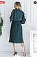 Зеленое плиссированное платье с сетчатыми вставками, фото 2