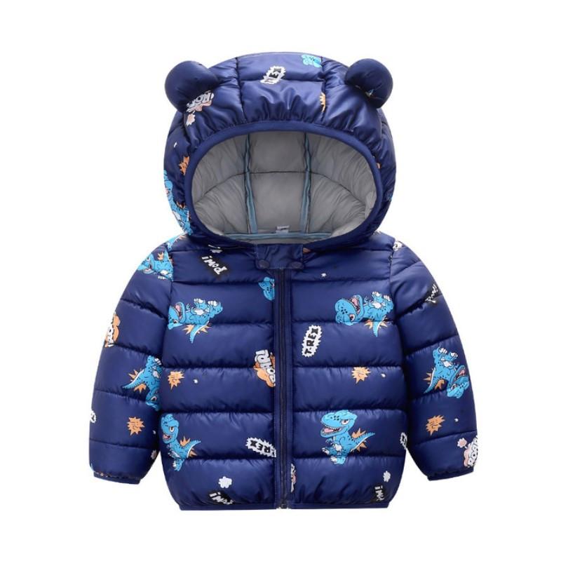 Демисезонная куртка для мальчика размер 104.
