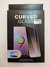 Защитное стекло Samsung Note 9 UV