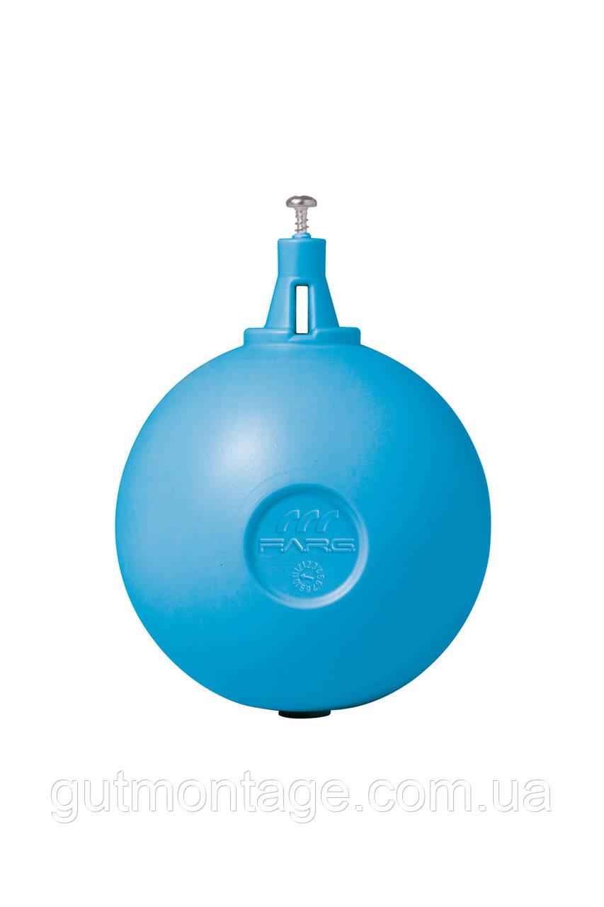 """Поплавок сфера Ø120 для поплавкового клапана (3/4"""") F.A.R.G. Италия"""