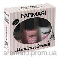 Набор для французского маникюра розовый