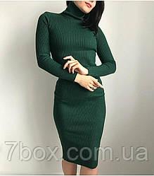 Жіноче плаття-гольф Рубчик під горло оптом універсал 42-48