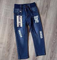 Детские джинсы на мальчика TAURUS рост 98см