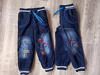 Детские джинсы для мальчика! Джинсы махра 86см, 92см, 98см