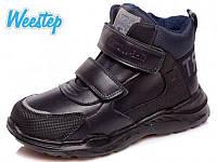 Ботинки детские Weestep R888656122 DB для мальчика темно-синие р.36