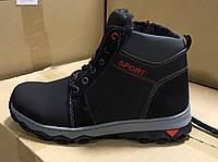 Мужские ботинки зимние хіт 2020 все размера