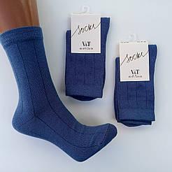 """Женские высокие демисезонные носки V&T socks Хмельницкий, рисунок """"Версаль"""""""