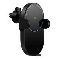 Автодержатель с беспроводной зарядкой Xiaomi Wireless Car Charger 20W GDS4108CN (6934177708350)