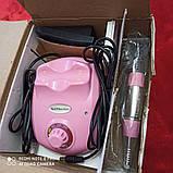 Профессиональный фрезер Glazing Nail Master 208 розовый, фото 3