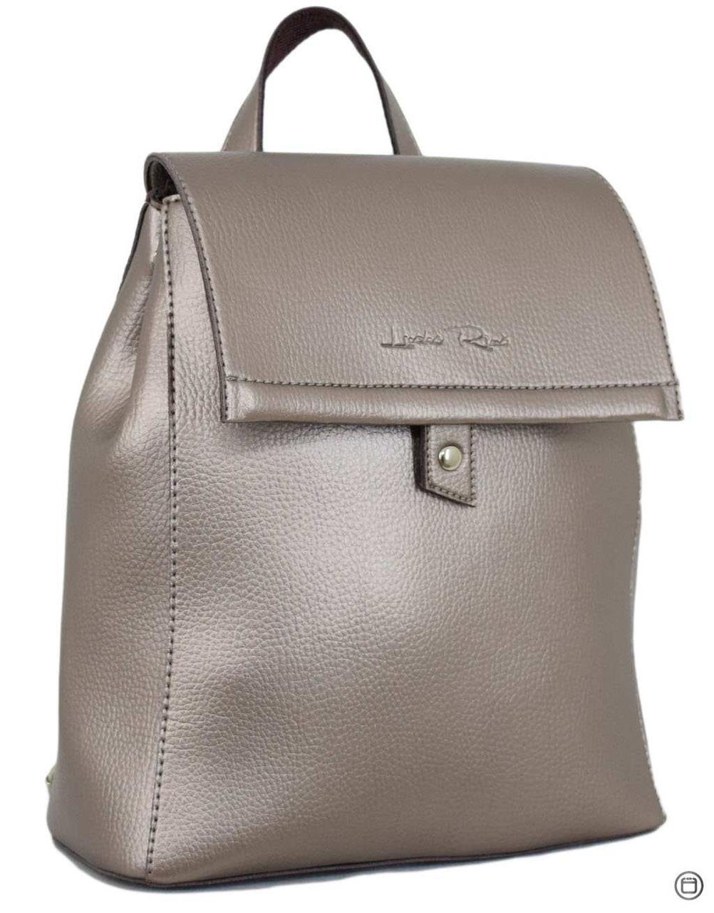 Женский рюкзак экокожа Case 608 серебряная бронза