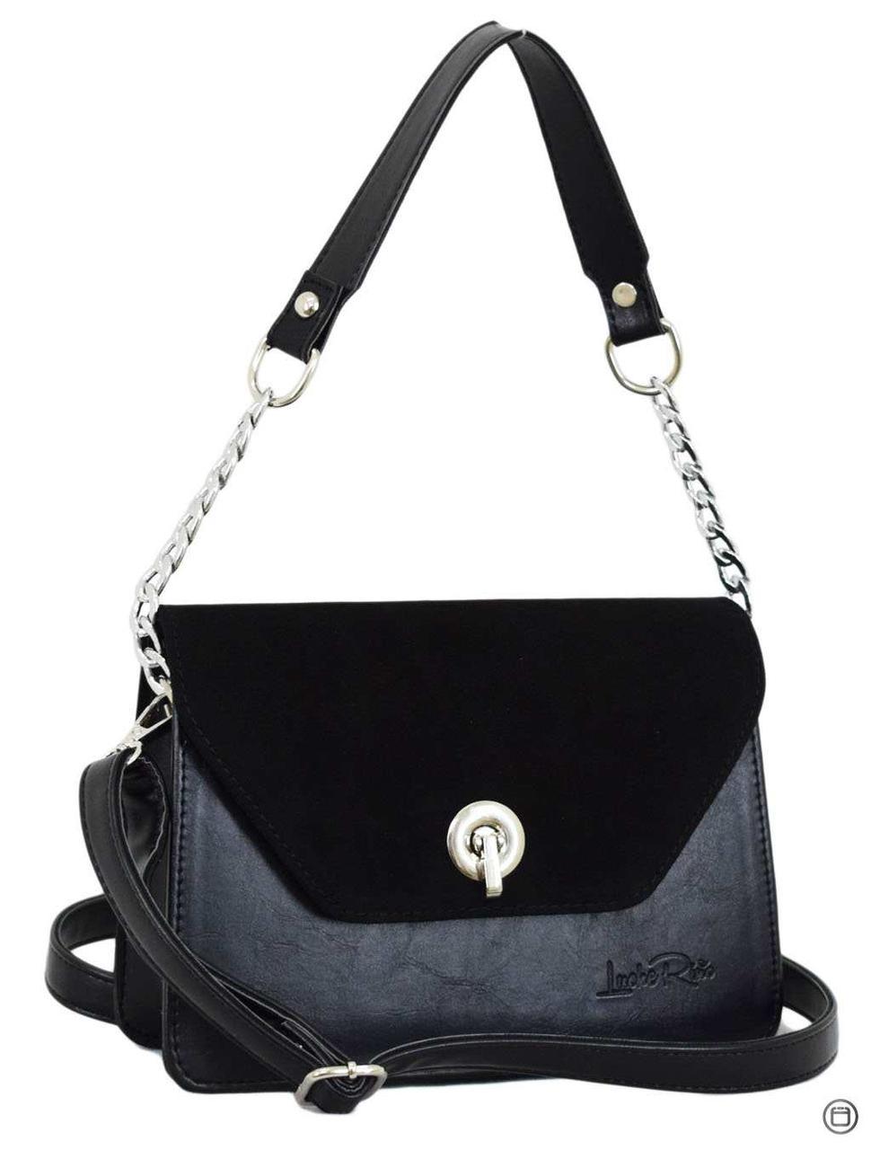 635 сумка чорна замша