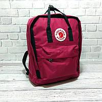 Молодежный городской Рюкзак Fjallraven Kanken Classic Бордовый, Качественный рюкзак из полиэстера канкен