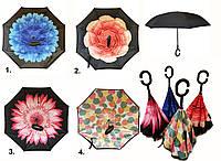 Зонт наоборот, зонт обратного сложения, ветрозащитный зонт Up-Brella, антизонт, зонт перевертыш, умный зонт
