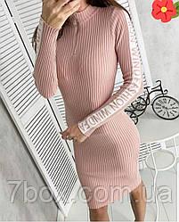 Жіноче плаття-футляр трикотаж оптом універсал 42-48