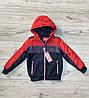 Демисезонная куртка для мальчиков. 4 года.