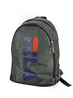 Стильный Школьный молодежный Рюкзак, портфель Fila серый из текстиля для учёбы и города (реплика)