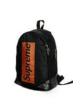 Стильный Школьный молодежный Рюкзак, портфель Supreme черный из текстиля для учёбы и города (реплика)
