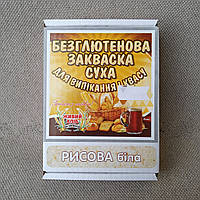 Закваска Рисовая для выпечки хлеба и кваса