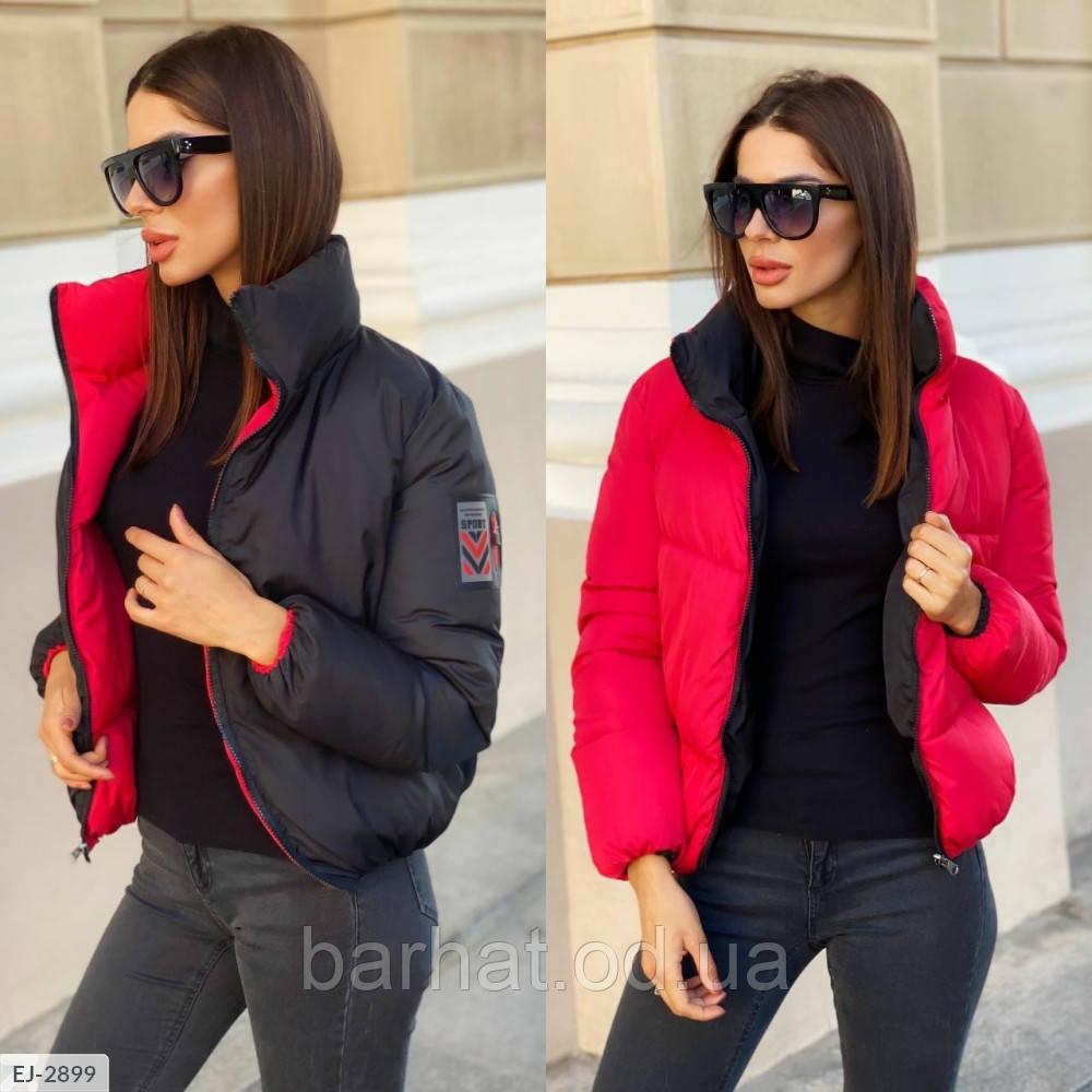 Куртка женская на осень 42-44, 44-46, 46-48 размер