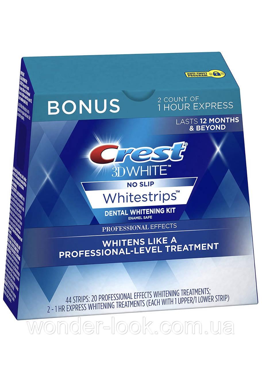 Отбеливающие полоски Crest Whitestrips 3D Professional Effects