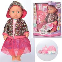 Лялька-пупс для дівчинки функціональний з аксесуарами Limo Toy YL037B-DM-S-UA