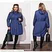 Куртка-плащ удлиненныйна подкладке плащевка канада 48-50,52-54,56-58,60-62,64-66, фото 4