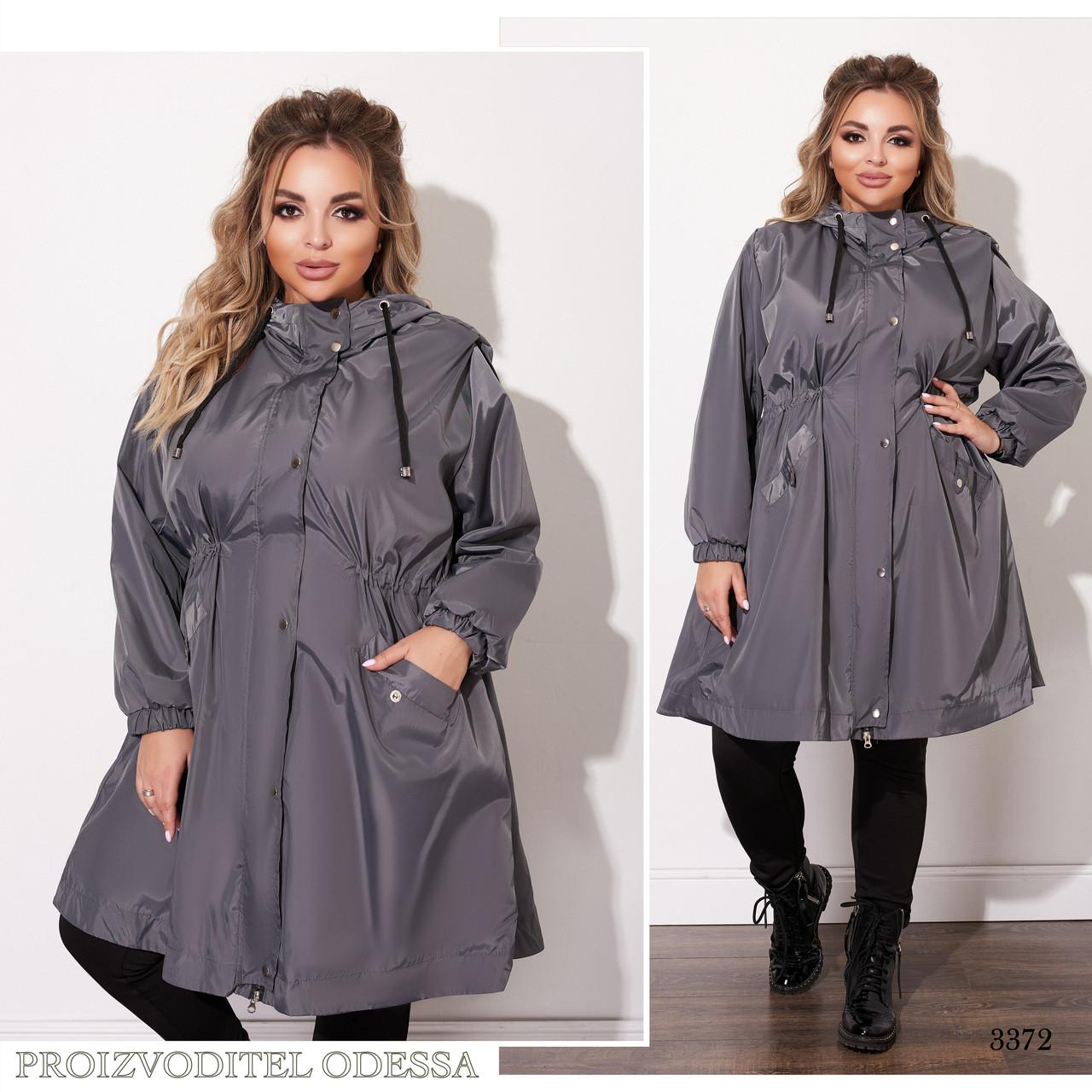 Куртка-плащ удлиненныйна подкладке плащевка канада 48-50,52-54,56-58,60-62,64-66