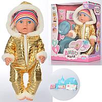 Кукла-пупс для девочки функциональный с аксессуарами Limo Toy YL037Q-DM-S-UA