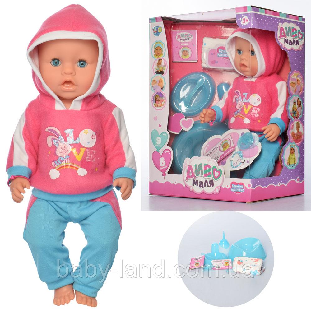Кукла-пупс для девочки функциональный с аксессуарами Limo Toy YL037R-DM-S-UA