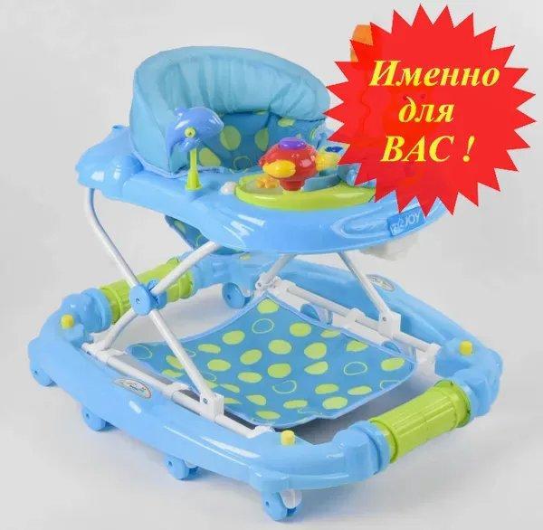 """Каталка-ходунки для малышей TS-12388 """"JOY"""" с музыкальной игровой панелью и мягкий бампер"""