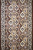 Стильна турецька килимова доріжка Alvita Relax супер якість