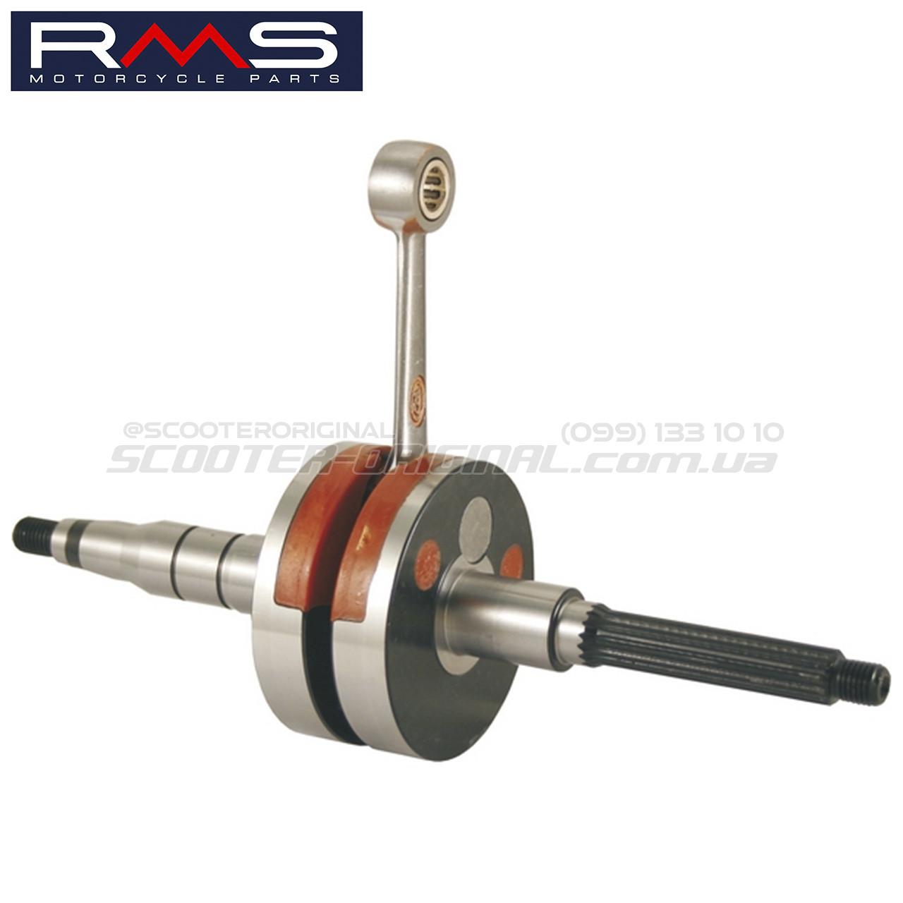 Коленвал RMS Racing (HPC) Minarelli Horizontal (Yamaha) палец Ø 10 мм